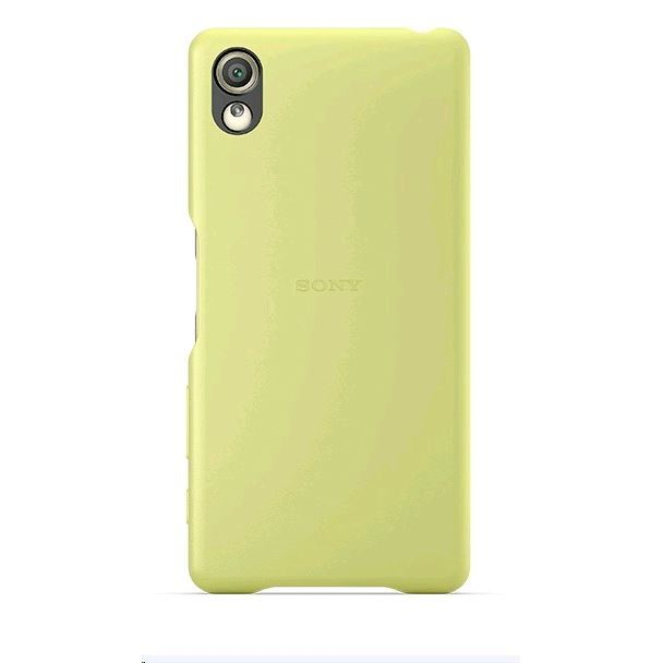 0001460_sony-style-cover-sbc22-for-xperia-x.jpeg