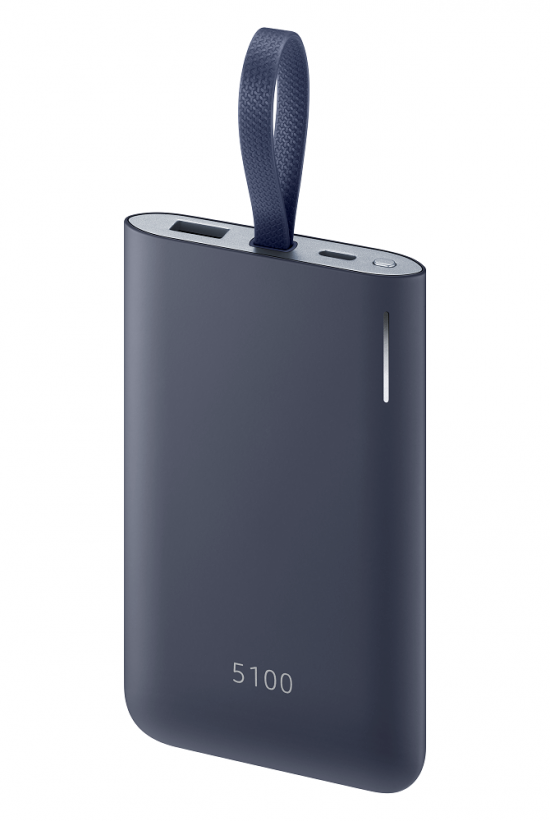 Samsung Fast Charge Slim Battery Pack (5.1A, 15W)