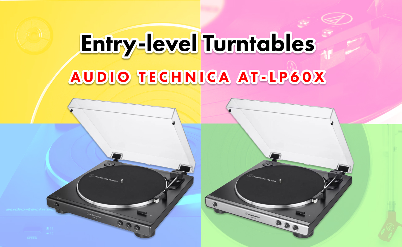 entry level turntables
